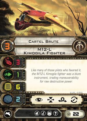 swx70-cartel-brute